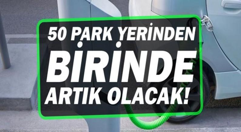 Bakan Murat Kurum duyurdu!! Her 50 park yerinden birine şarj istasyonu geliyor!